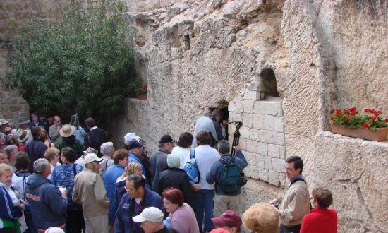 Иерусалим - Тель Авив