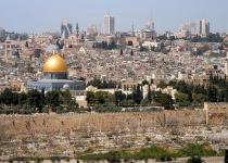 Иерусалим - город трех религий-107