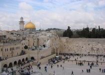 Иерусалим - город трех религий-109
