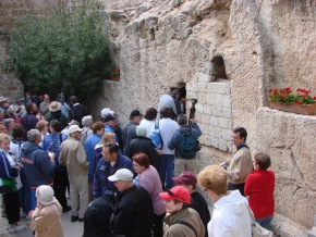 Иерусалим - Тель Авив|escape