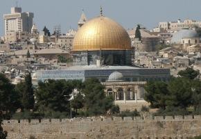 Иерусалим - обзорный