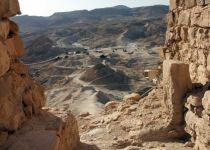 Мертвое море – Масада-1634