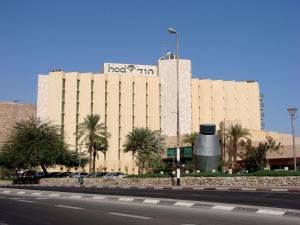 Hod Hamidbar Hotel|escape