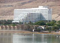 Isrotel Dead Sea-1664