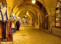 [KASKAD 19]#19 Тур «Иерусалим NEW» – познай все тайны загадочного города!-1949