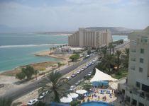 [KASKAD 20]#20  До самого Мертвого моря (Тель-Авив + Мертвое море)-2238