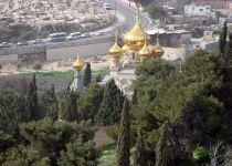 Поездка в Израиль по святым местам-2259