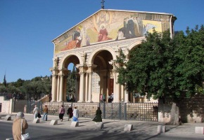 Иерусалим (из центра страны)
