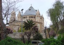 Иерусалим (из центра страны)-2268
