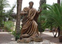 Галилея/Хайфа (из Мертвого моря)-2282