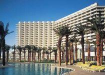 [KASKAD 2A]#2a Отдых и оздоровление в Израиле (Тель Авив, Нетания + Мертвое море)-232