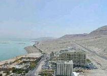 #5 Отдых и оздоровление в Израиле EXTRA (Нетания/Тель-Авив+Мертвое море)-244