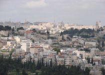 Иерусалим Христианский-2645