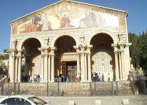 Иерусалим Христианский-2646