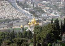 Иерусалим-индивидуальная экскурсия, гид+водитель-2999
