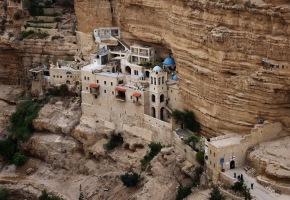 Монастыри иудейской пустыни