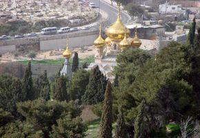 Поездка в Иерусалим и на реку Иордан